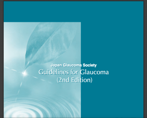 Japan Glaucoma Society